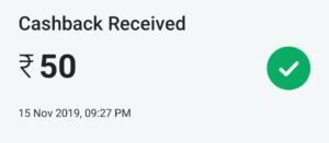 paytm upi offer today cashback proof