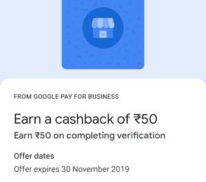 google pay merchant welcome offer