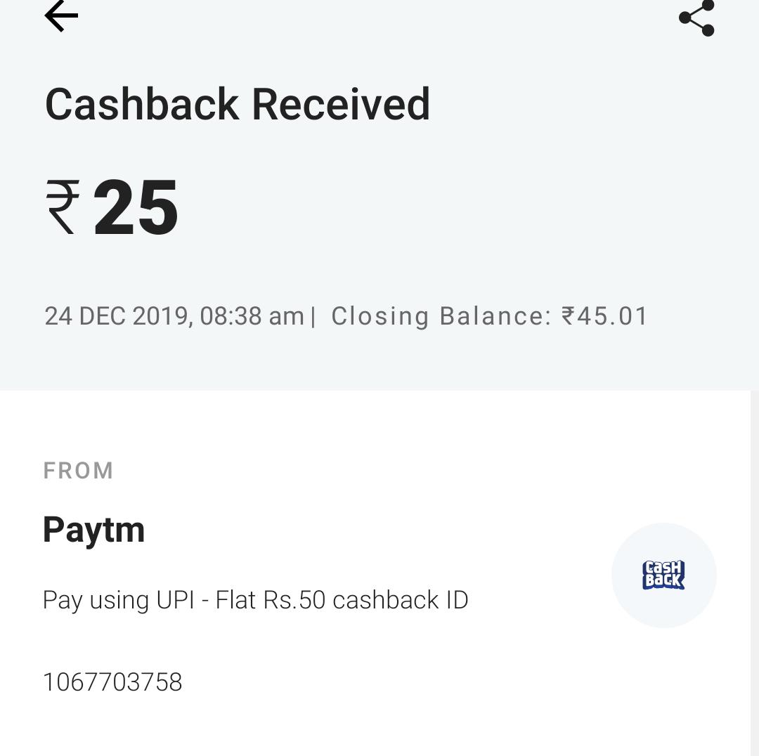 paytm scan and pay offer today