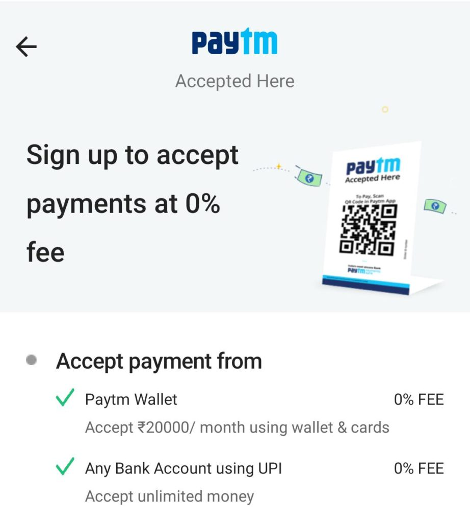 paytm wallet balance to paytm bank transfer without charges