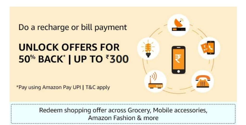 amazon shopping offer 50% cashback upto 300