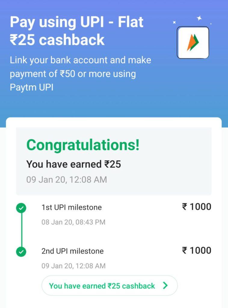 paytm upi send money offer flat rs 25 cashback