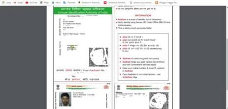 aadhar-card-download-kaise-kare