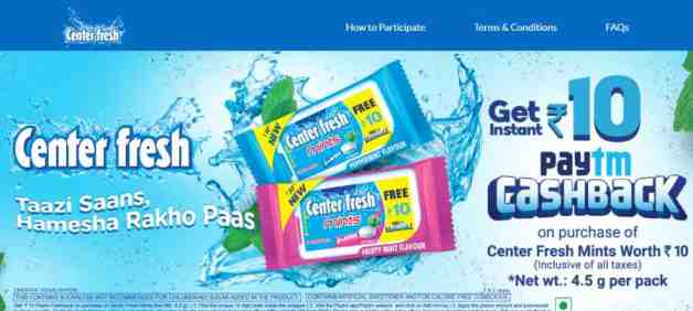 center-fresh-paytm-offer-rs-10-cashback-two-times