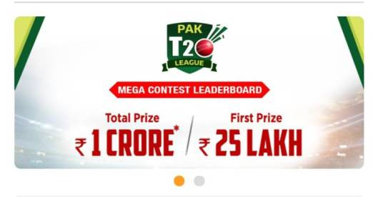 my11circle-1-crore-offer-pakistan-t20-league