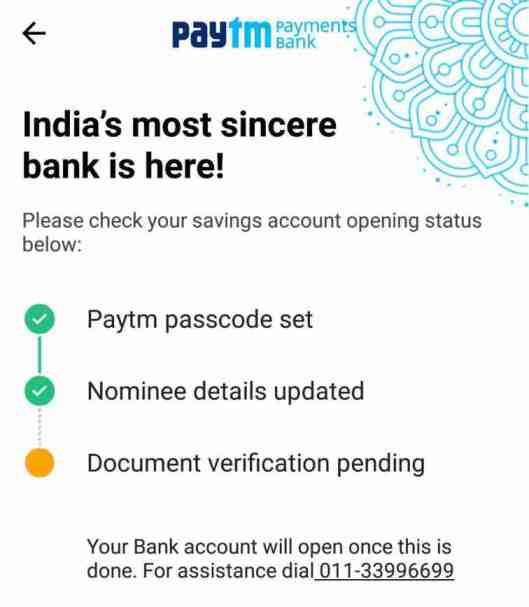 paytm-document-verification-pending-problem-solution