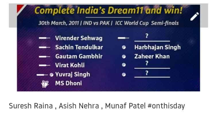 how-to-answer-dream11-quiz-contest