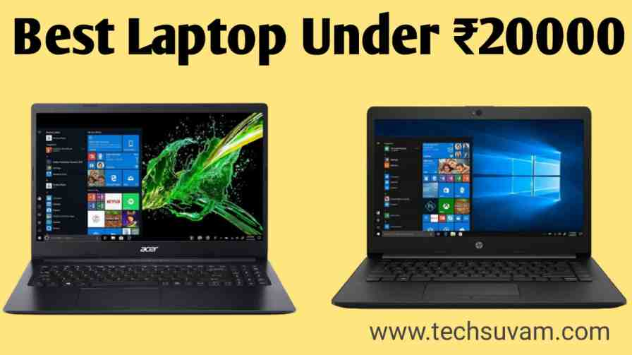 Best Laptop Under Rs 20000 in India