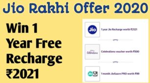 Jio Rakhi Offer 2020