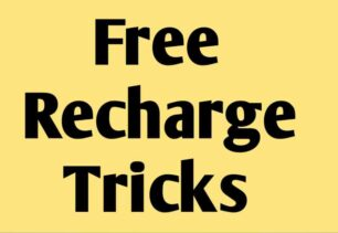 free-recharge-tricks
