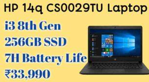 hp 14q cs0029tu laptop review
