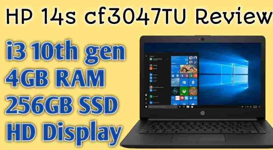 HP 14s cf3047TU 14-inch Laptop Price in India