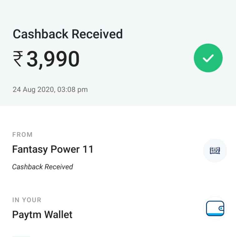 fantasy-power-11-paytm-withdrawal