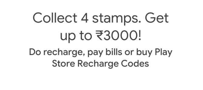 google-pay-stamp-offer