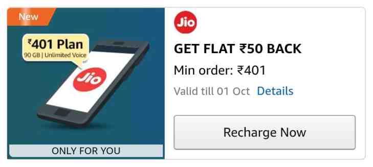 Amazon-Recharge-Offers