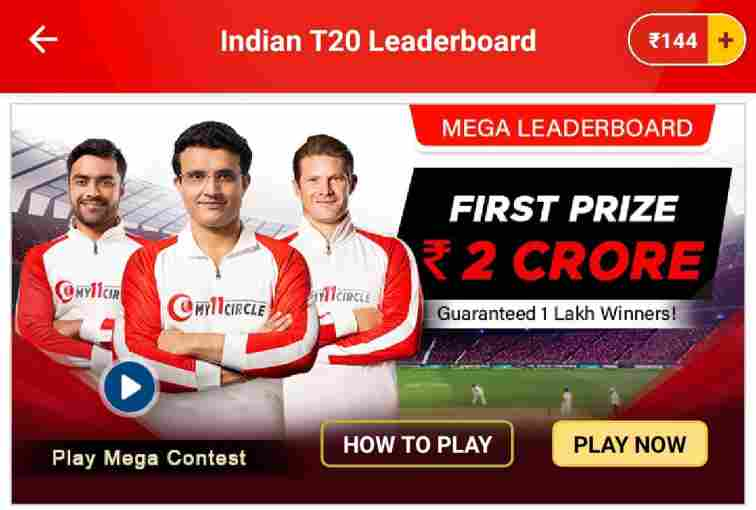 my11circle-indian-t20-league-2-crore-offer