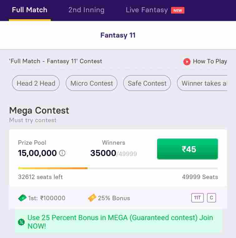 gamezy live match 2nd inning contest