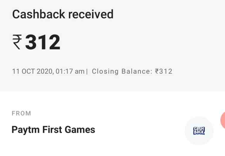 paytm-first-game-withdrawal-proof