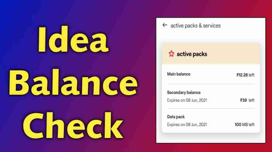 Idea Balance Check Number