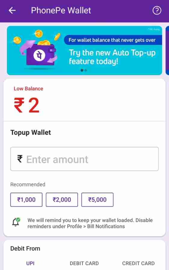 add money in phonepe wallet from bank account