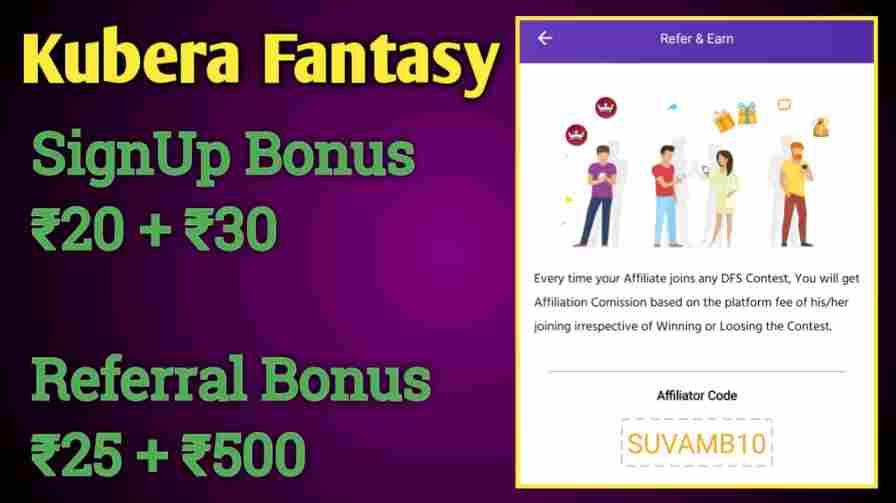 kubera fantasy referral code