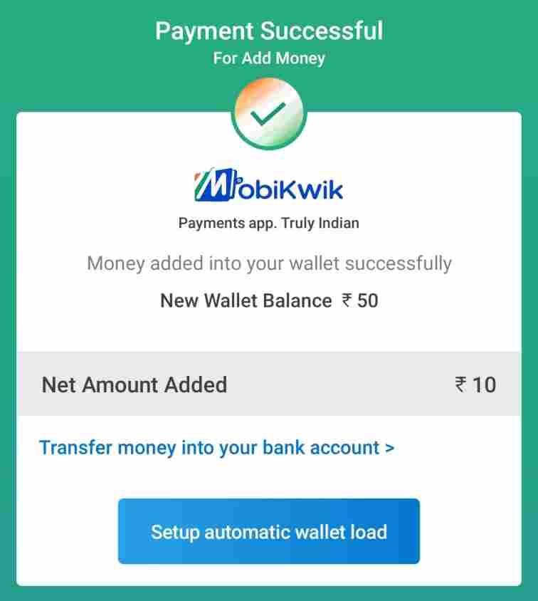 mobikwik add money to wallet