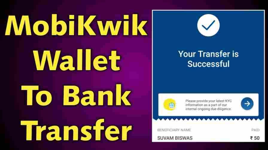 mobikwik wallet to bank transfer