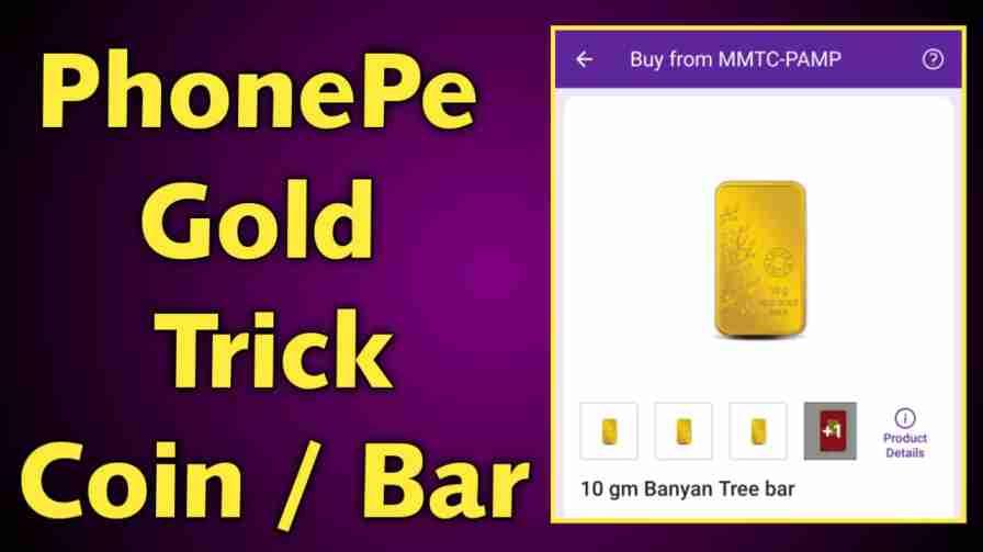 phonepe-gold-trick
