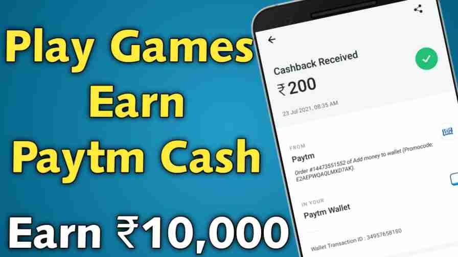 play game earn paytm money