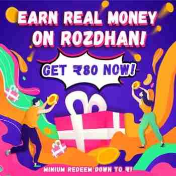 rozdhan money earning games