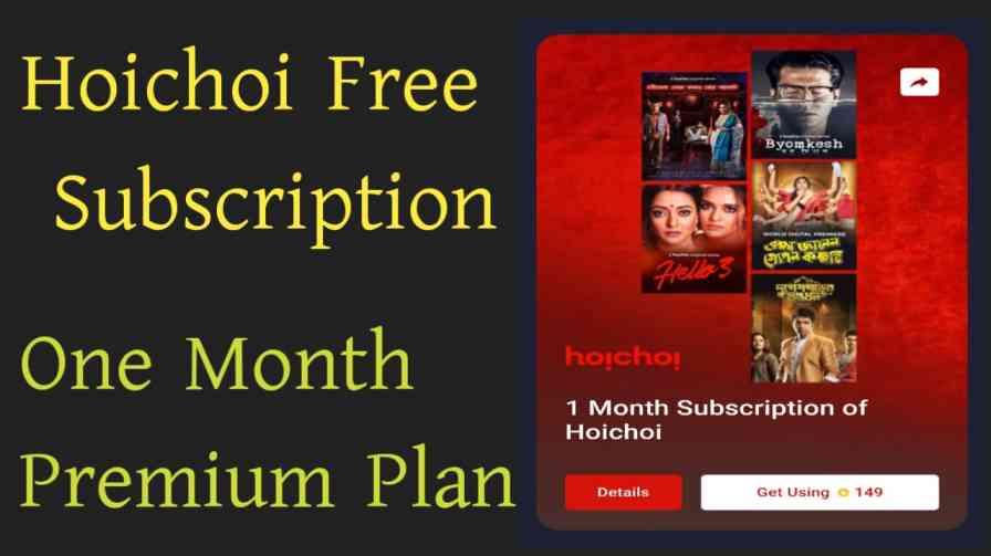 hoichoi free subscription