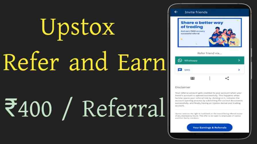 Upstox refer and earn